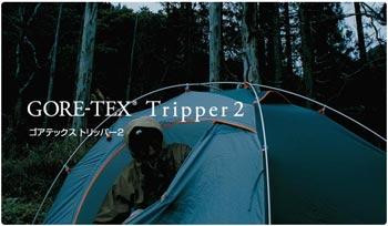 Gore-tex tripper2