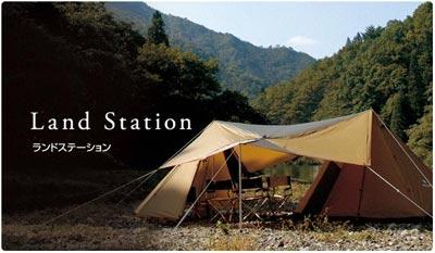LandStation