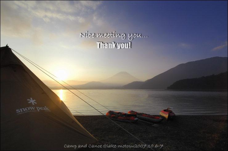 皆さまありがとうございましたw