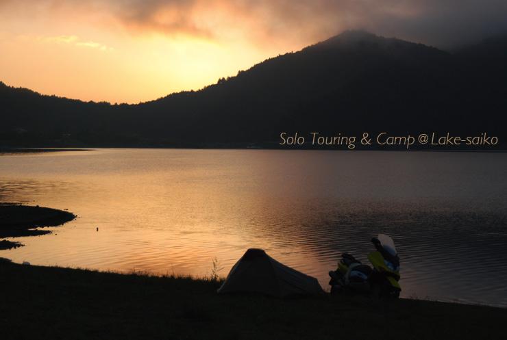 朝焼け・西湖にて