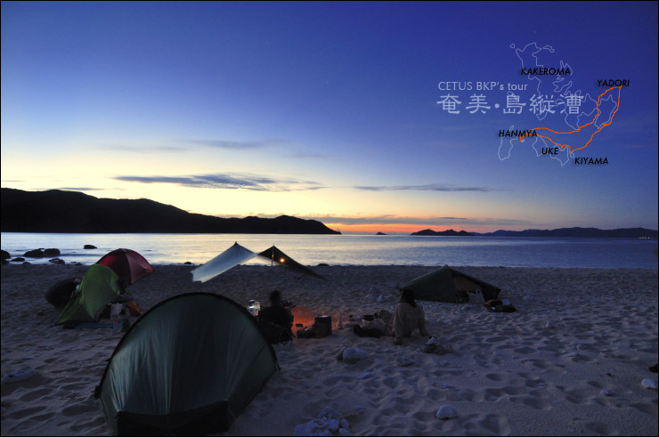 ハンミャ島の夕暮れ