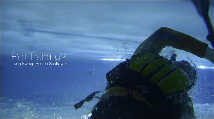 inwater.jpg