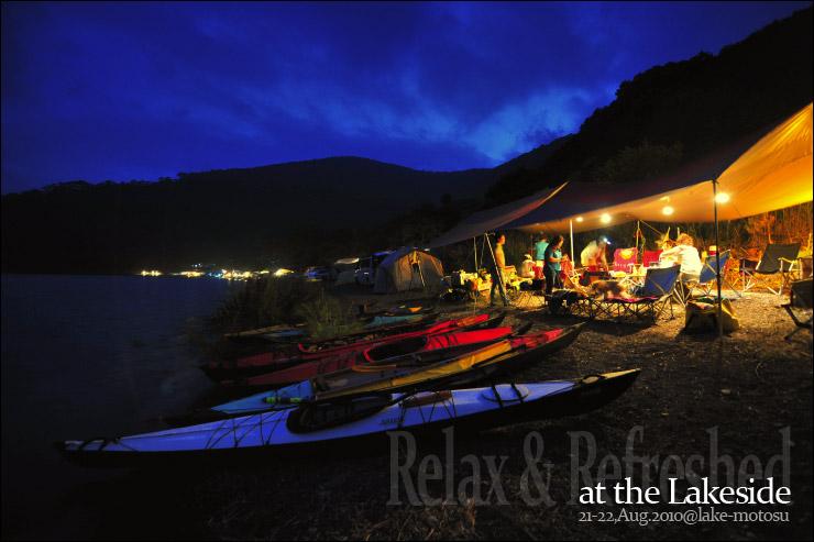 夜の本栖湖畔