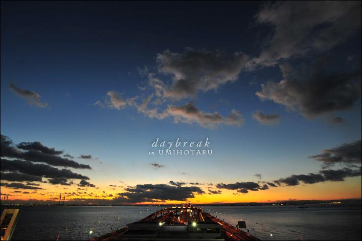 海ほたるの夜明け