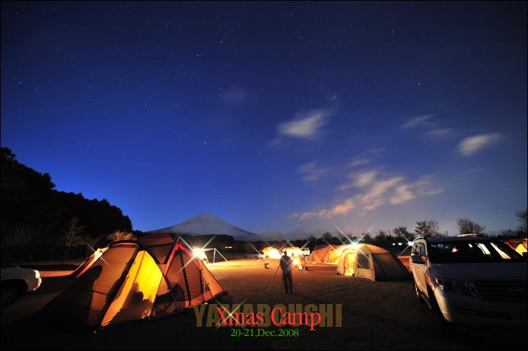 Xmas camp
