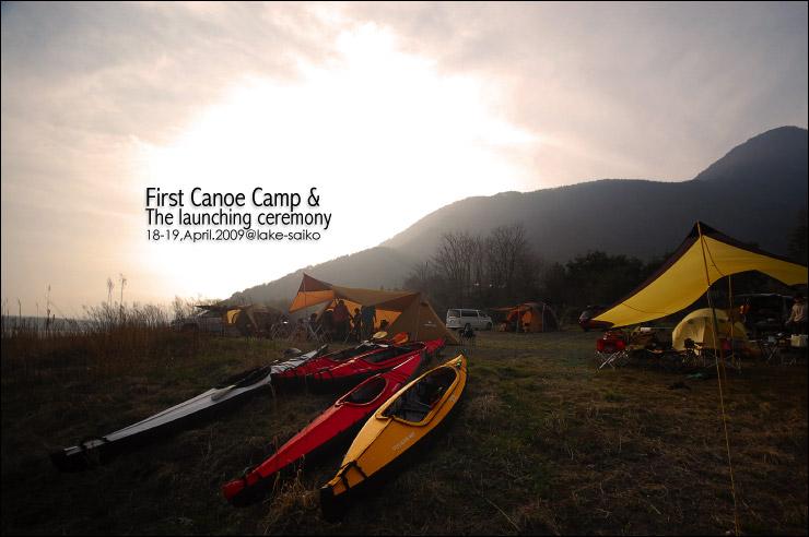 canoe camp!