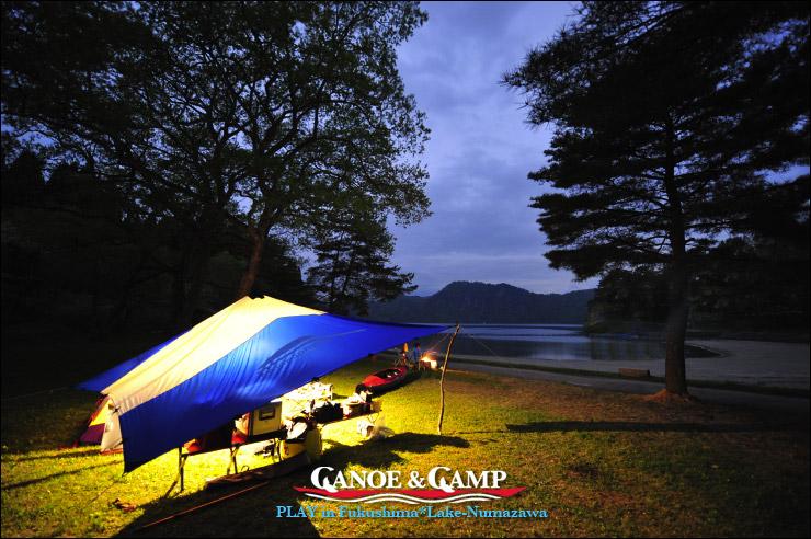 沼沢湖の夜