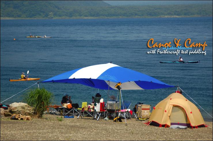 湖畔でキャンプ!